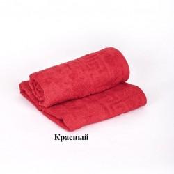 Полотенце махровое гладкокрашеное 40х70 см